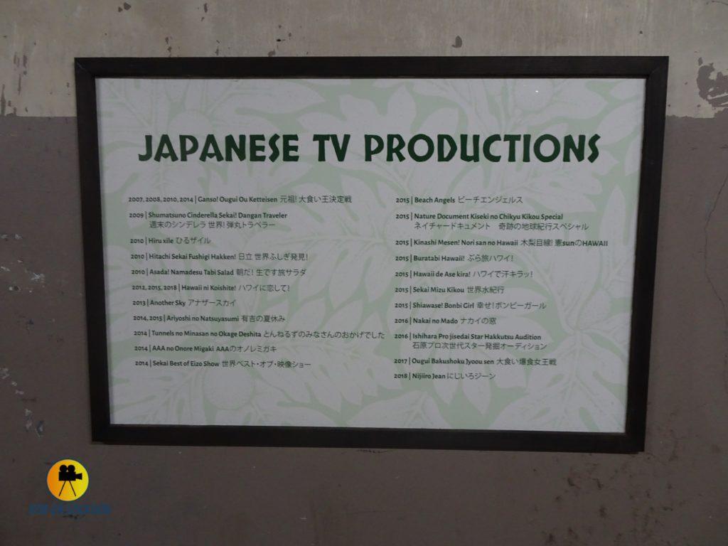 Kualoa Ranch Japanese Productions
