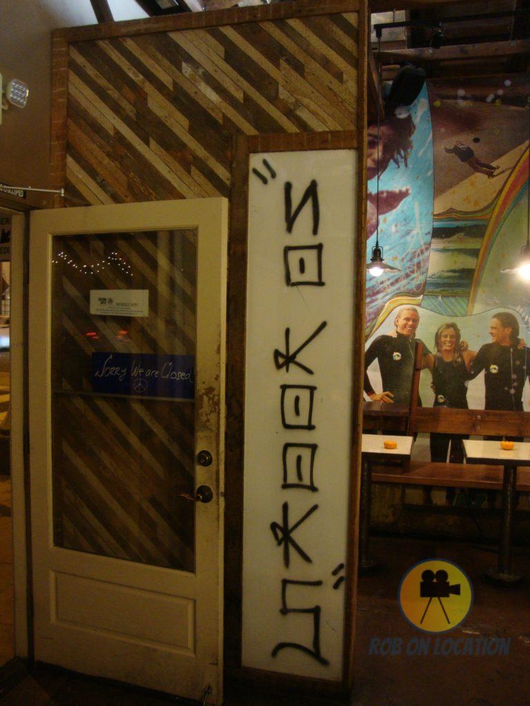 inside the Zephyr shop