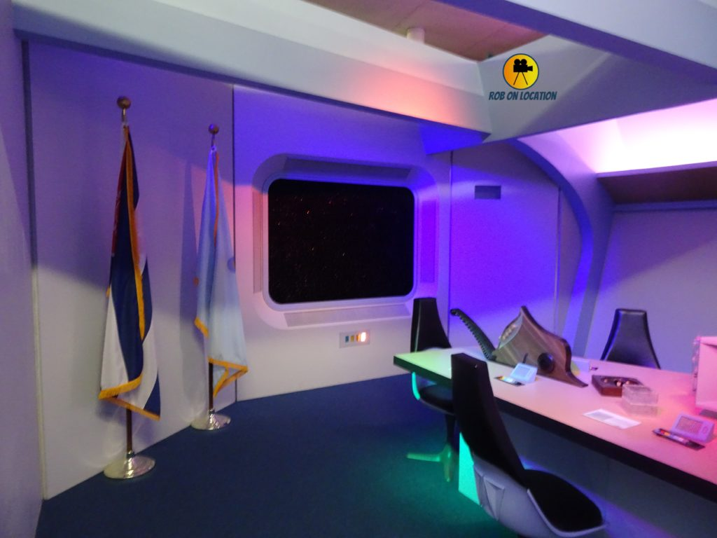 Star Trek conference room