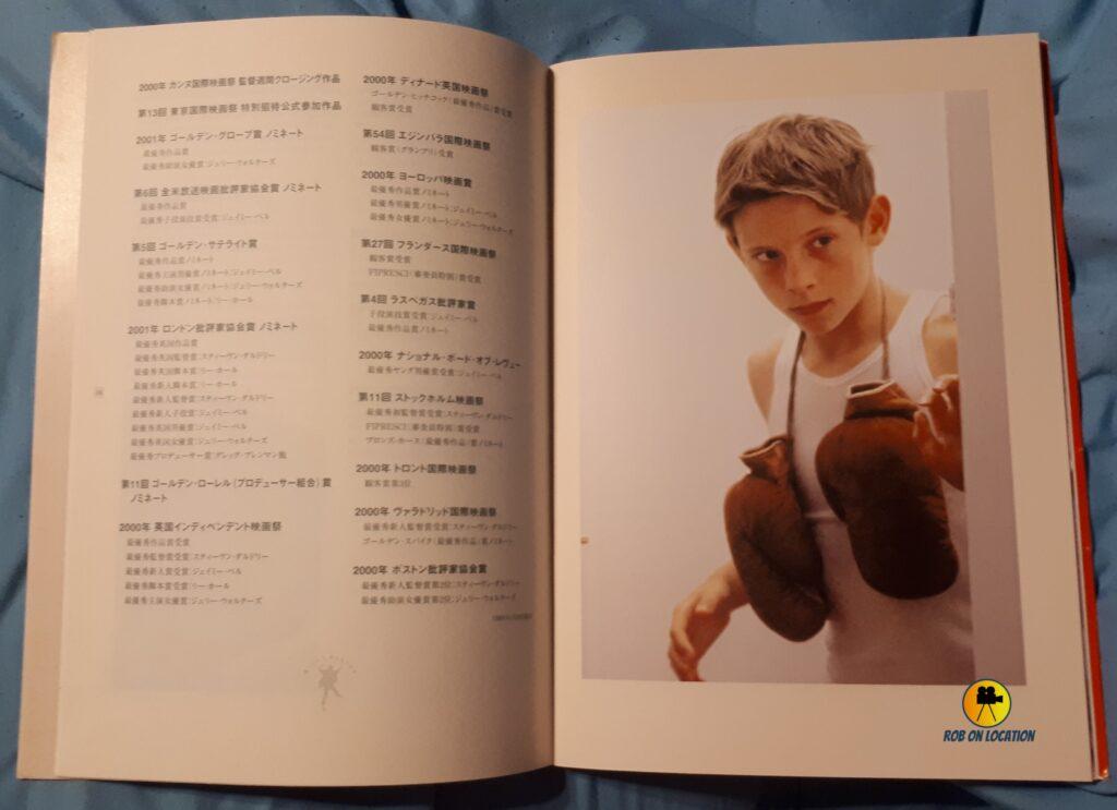 Billy Elliot Japan books