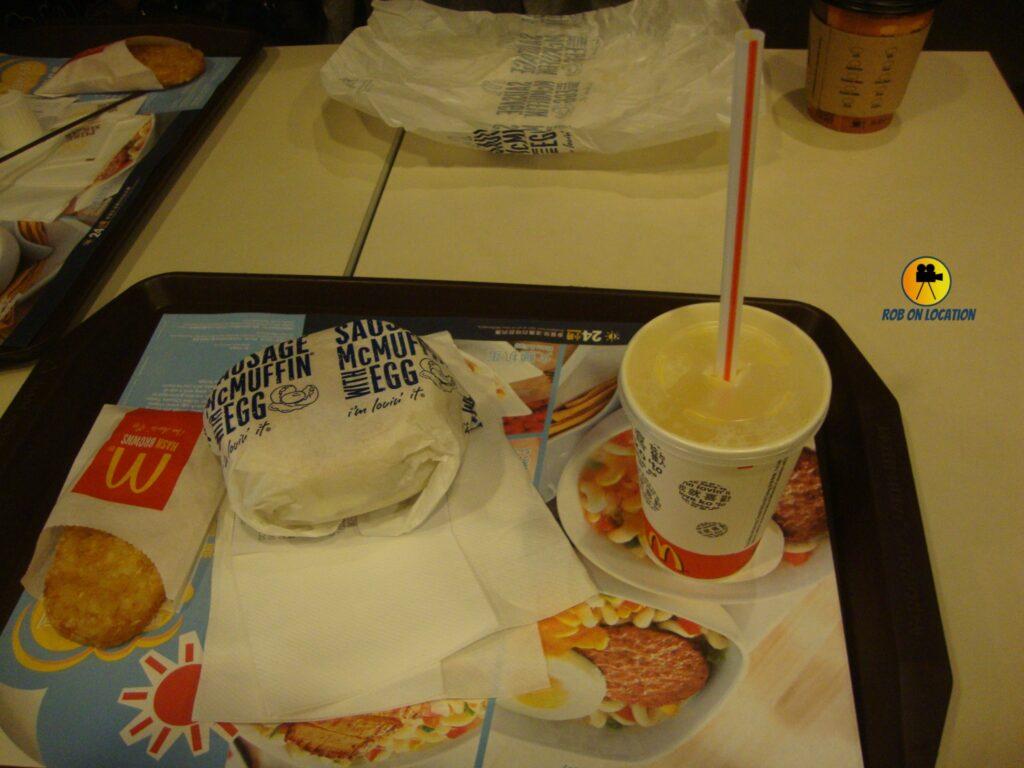 McDonalds Hong Kong