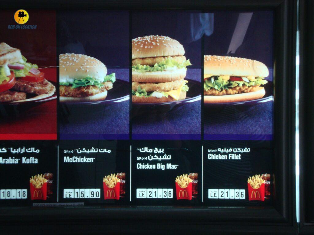 McDonalds in Egypt