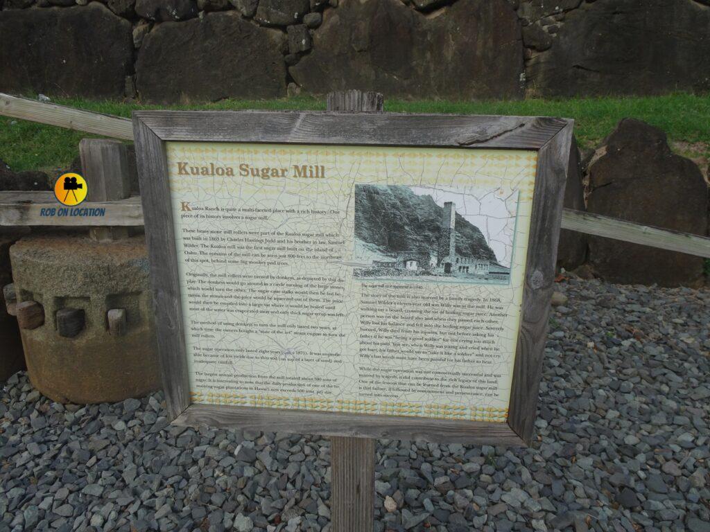 Kualoa Sugar Mill